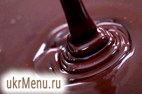 Шоколадна глазур з сиропом