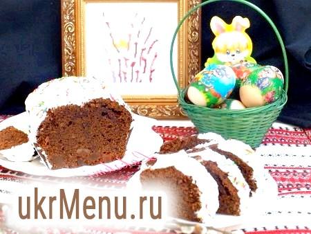 Шоколадний пасхальний кекс