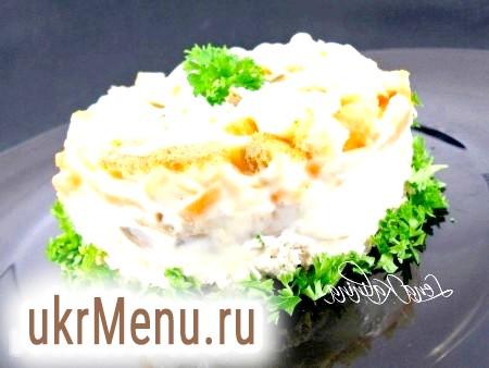 Листковий салат з корейською морквою