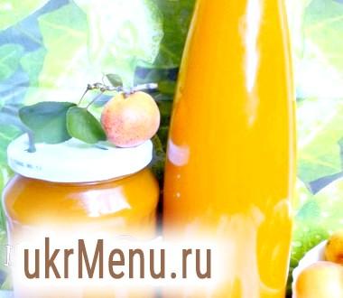 Сік абрикосовий на зиму