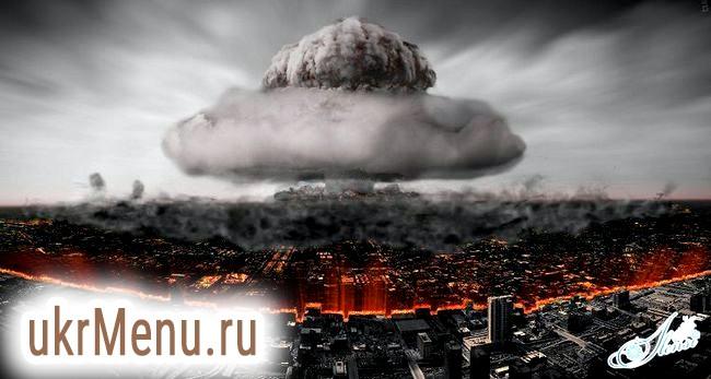 Сон про атомний вибух