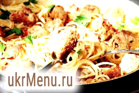 Спагетті з фрикадельками в соусі