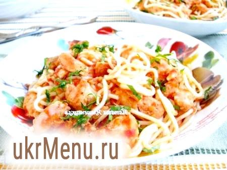 Спагетті з лососем