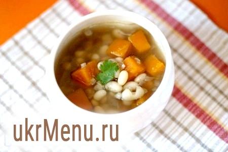 Суп з білої квасолі і гарбуза