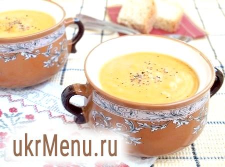 Суп-пюре з червоної сочевиці