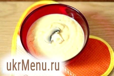 Суп-пюре з гарбуза з печерицями