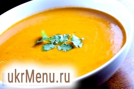 Суп-пюре з гарбуза з вершками