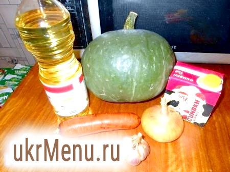 Фото - Інгредієнти для приготування супу-пюре з гарбуза