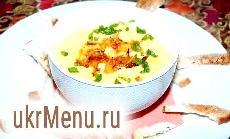 Суп-пюре з грінками