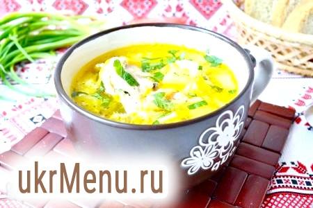 Суп з яйцем і куркою
