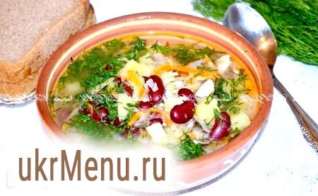Суп з консервованої квасолею та грибами