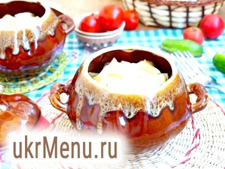 Свинина з грибами і картоплею в горщиках