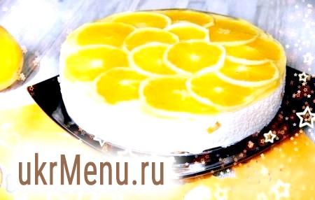 Сирний торт з апельсинами