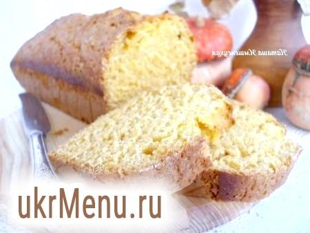 Гарбузовий хліб в духовці