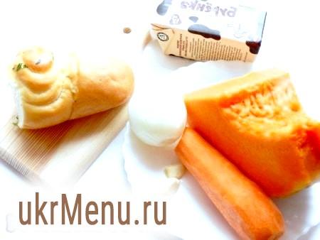 Фото - Інгредієнти для приготування гарбузового крем-супу