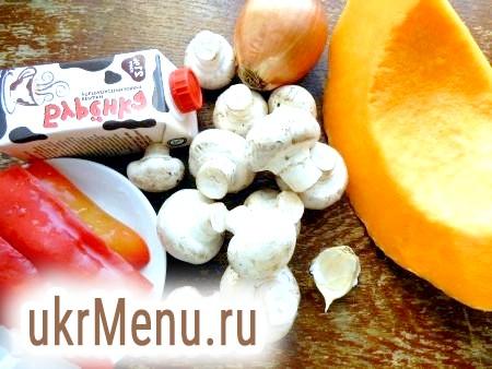 Фото - Інгредієнти для приготування гарбузового супу-пюре з печерицями і болгарським перцем