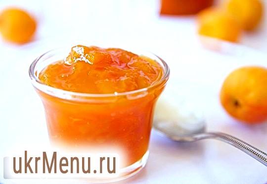 Варення з абрикосів: запашний символ літа