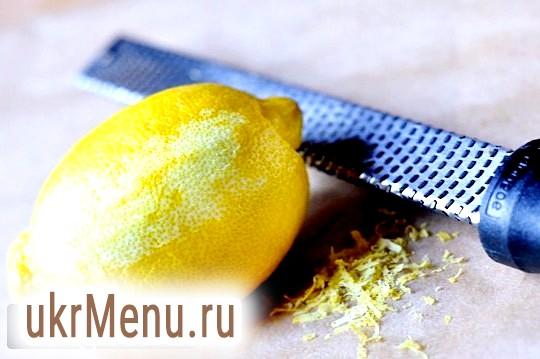 Варення з лимонів.