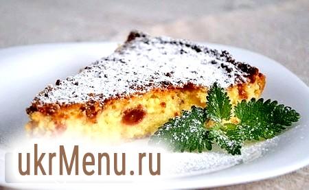 Вкуснейшая сирна запіканка: рецепт приготування