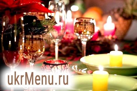 Смачні рецепти для романтичної вечері