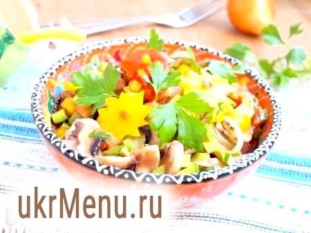 Смачний салат з авокадо