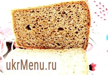 Випічка житнього хліба в хлібопічці