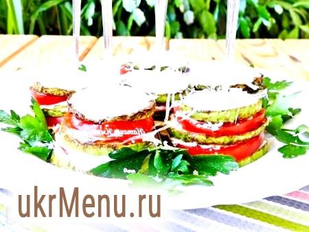 Закуска з кабачків з помідорами