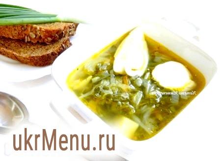 Зелений борщ з щавлем і шпинатом