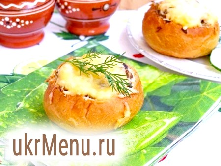 Жульєн з грибами в булочці