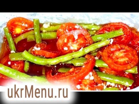 Квасоля з помідорами