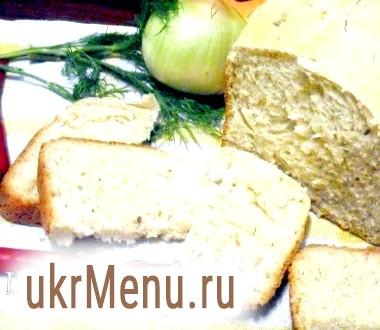 Хліб з кропом, цибулею, часником і чилі