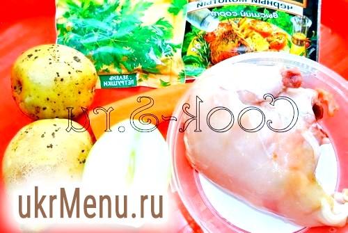 Курячий суп-пюре