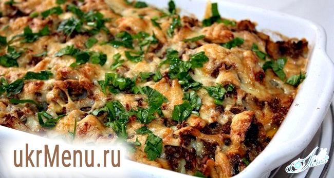 Кращі рецепти картопляних запіканок з фаршем