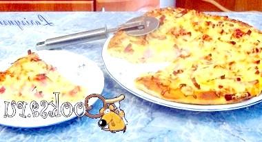 Оззі - австралійська піца
