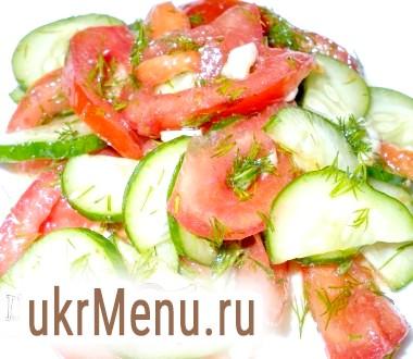 Салат з огірків і помідорів з часником