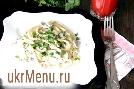 Спагетті з вершково-грибним соусом