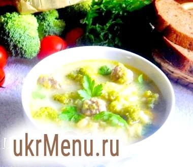 Суп з брокколі з фрикадельками