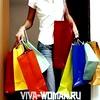 Тест на шопінг-інтелект