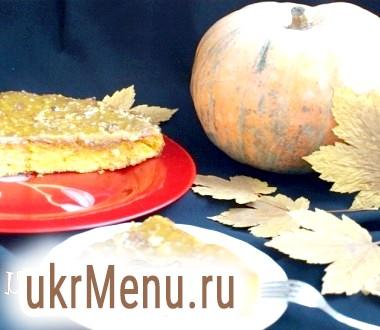 Гарбузовий пиріг з ірискою
