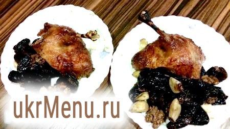 Качка. Найлегший рецепт приготування качки