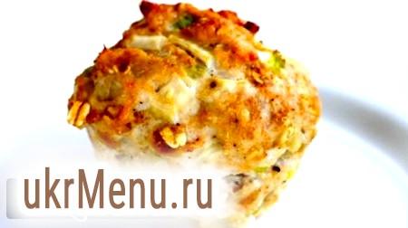 Часниково-сирний соус, мафіни з індички і сиру, печиво з вівсяних висівок - рецепти для атаки по дієта Дюка