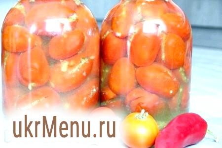 Фаршировані помідори на зиму