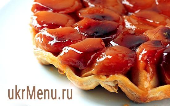 Французький яблучний пиріг