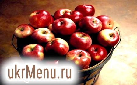 Яблука - корисні властивості