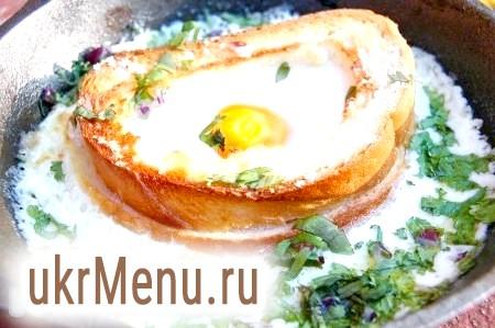 Фото - Яєчня в хлібі