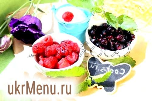 Як заморозити ягоди з цукром?