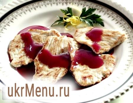 Камберленд - вишуканий соус з брусниці для м'яса