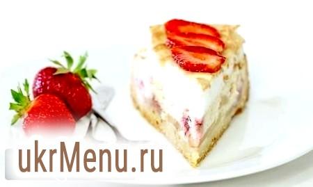 Пісочний пиріг з сиром