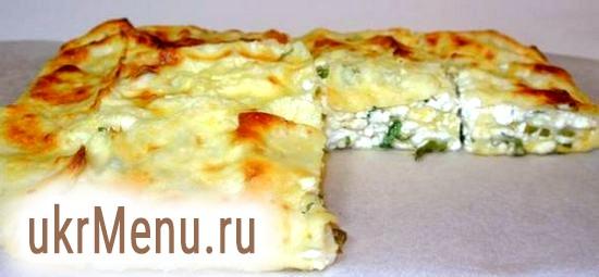 Пиріг з сиром і зеленню