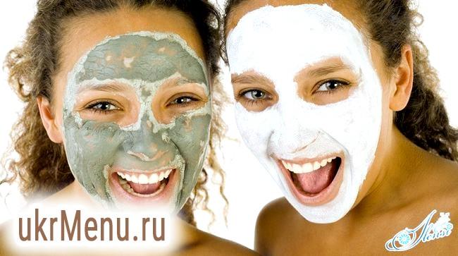 Жівільні маски для лица